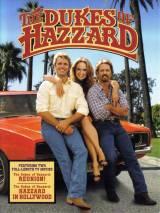 Придурки из Хаззарда: Голливудская суета / The Dukes of Hazzard: Hazzard in Hollywood