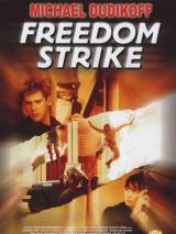Свобода удара / Freedom Strike