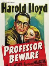 Профессор, остерегайся / Professor Beware