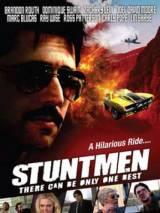 Каскадеры / Stuntmen
