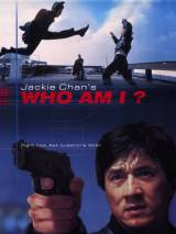 Кто я? / Ngo si seoi
