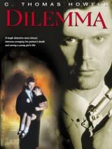 Дилемма / Dilemma