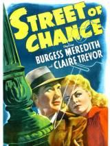 Улица удачи / Street of Chance