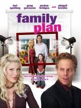 Семейный план / Family Plan