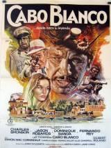 Кабобланко / Caboblanco