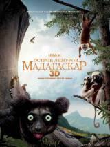Остров лемуров: Мадагаскар / Island of Lemurs: Madagascar