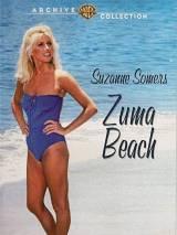 Зума Бич / Zuma Beach