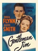 Джентльмен Джим / Gentleman Jim