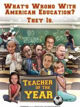 Учитель года / Teacher of the Year