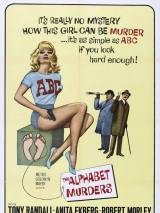 Убийство по алфавиту / The Alphabet Murders