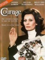 Смелость / Courage