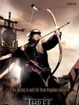 Троецарствие: Возвращение дракона / San guo zhi jian long xie jia