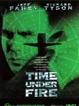 Время под огнем / Time Under Fire
