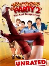 Мальчишник 2: Последнее искушение / Bachelor Party 2: The Last Temptation