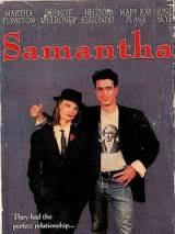 Саманта / Samantha