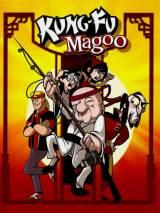 Кунг-фу Магу / Kung Fu Magoo