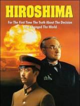 Хиросима / Hiroshima