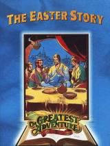 Пасхальная история / The Easter Story