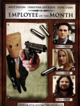Герой месяца / Employee of the Month