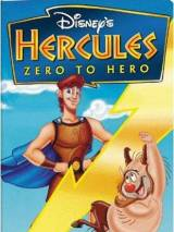 Геркулес: Из нуля в герои / Hercules: Zero to Hero