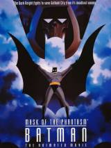 Бэтмен: Маска фантазма / Batman: Mask of the Phantasm