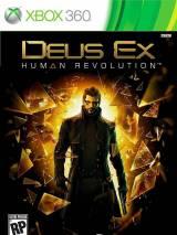 Deus Ex: Революция Человечества