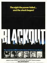 Затемнение / Blackout