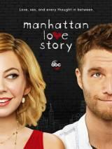Манхэттенская история любви / Manhattan Love Story