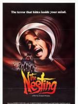 Дом ужаса / The Nesting