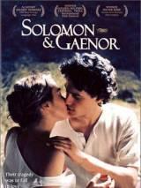 Соломон и Гейнор / Solomon and Gaenor