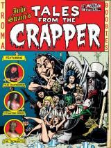 Байки с помойки / Tales from the Crapper