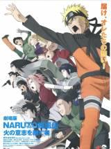 Наруто 6 / Gekijô-ban Naruto Shippûden: Hi no ishi wo tsugu mono