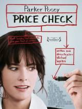 Проверка стоимости / Price Check