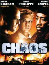 Хаос / Chaos