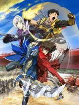 Эпоха смут: Последняя вечеринка / Gekijouban Sengoku basara: The Last Party