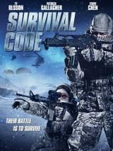 Бореалис / Survival Code