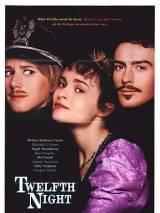 Двенадцатая ночь или что угодно / Twelfth Night