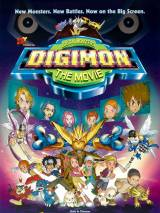 Дигимон / Digimon: The Movie