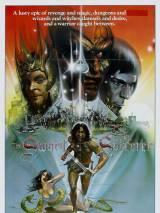 Меч и колдун / The Sword and the Sorcerer