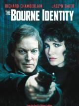 Тайна личности Борна / The Bourne Identity