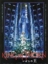 Повелители Терний / King of Thorn