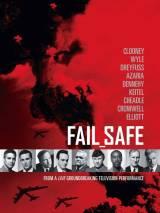 Взрыв / Fail Safe