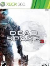 Мертвый Космос 3