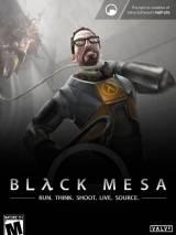 Черная Меза