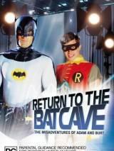 И снова Бэтмен! / Return to the Batcave: The Misadventures of Adam and Burt