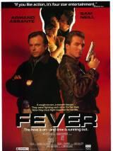 Лихорадка / Fever