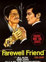Прощай, друг / Adieu l`ami