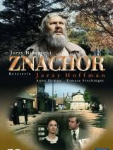 Знахарь / Znachor