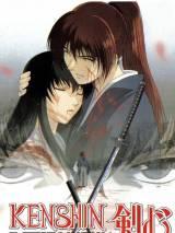 Бродяга Кэнсин: Воспоминания / Samurai X: Trust & Betrayal