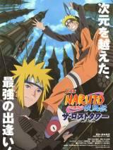 Наруто 7: Потерянная башня / Gekijouban Naruto Shippuuden: Za rosuto tawâ